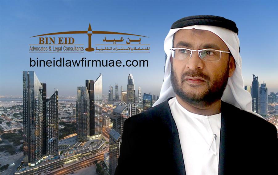 Bin Eid Advocates and Legal Consultants Dubai