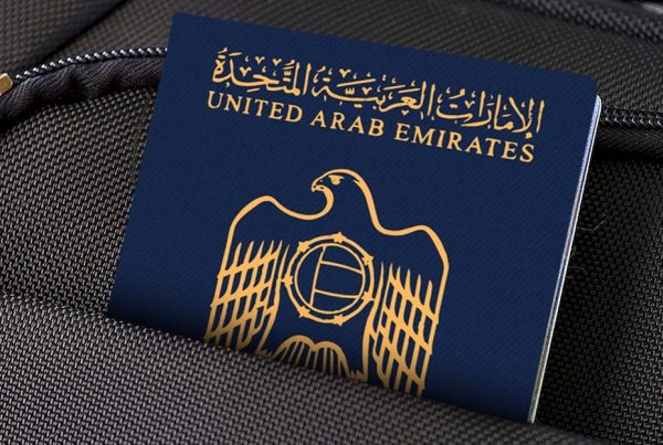 How to become a UAE citizen