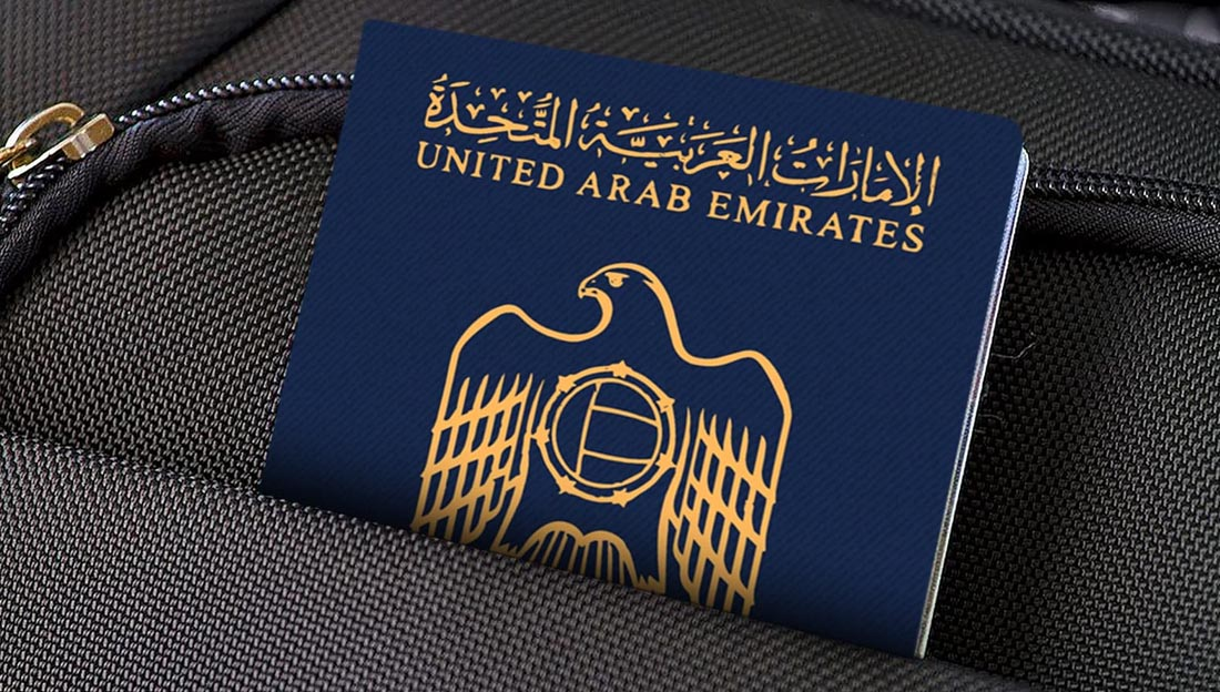 How to become a UAE citizen?